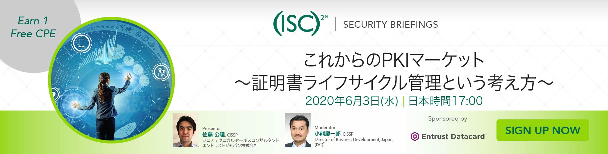 Japan-webinar-banner-creation_ Entrust-Japan 3June_0425_H_968x245